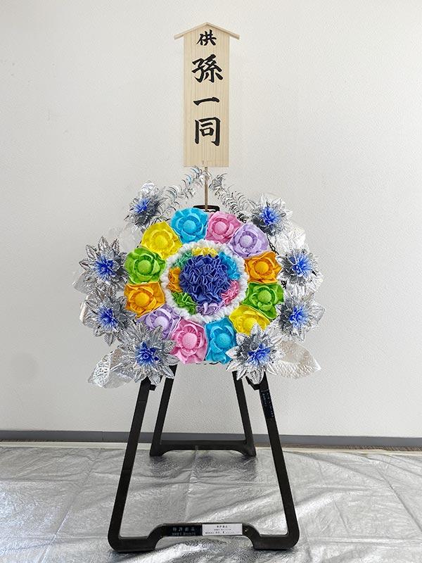 タオル花輪17600円