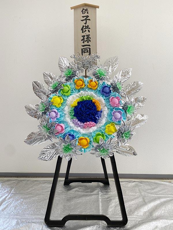 タオル花輪22,000円